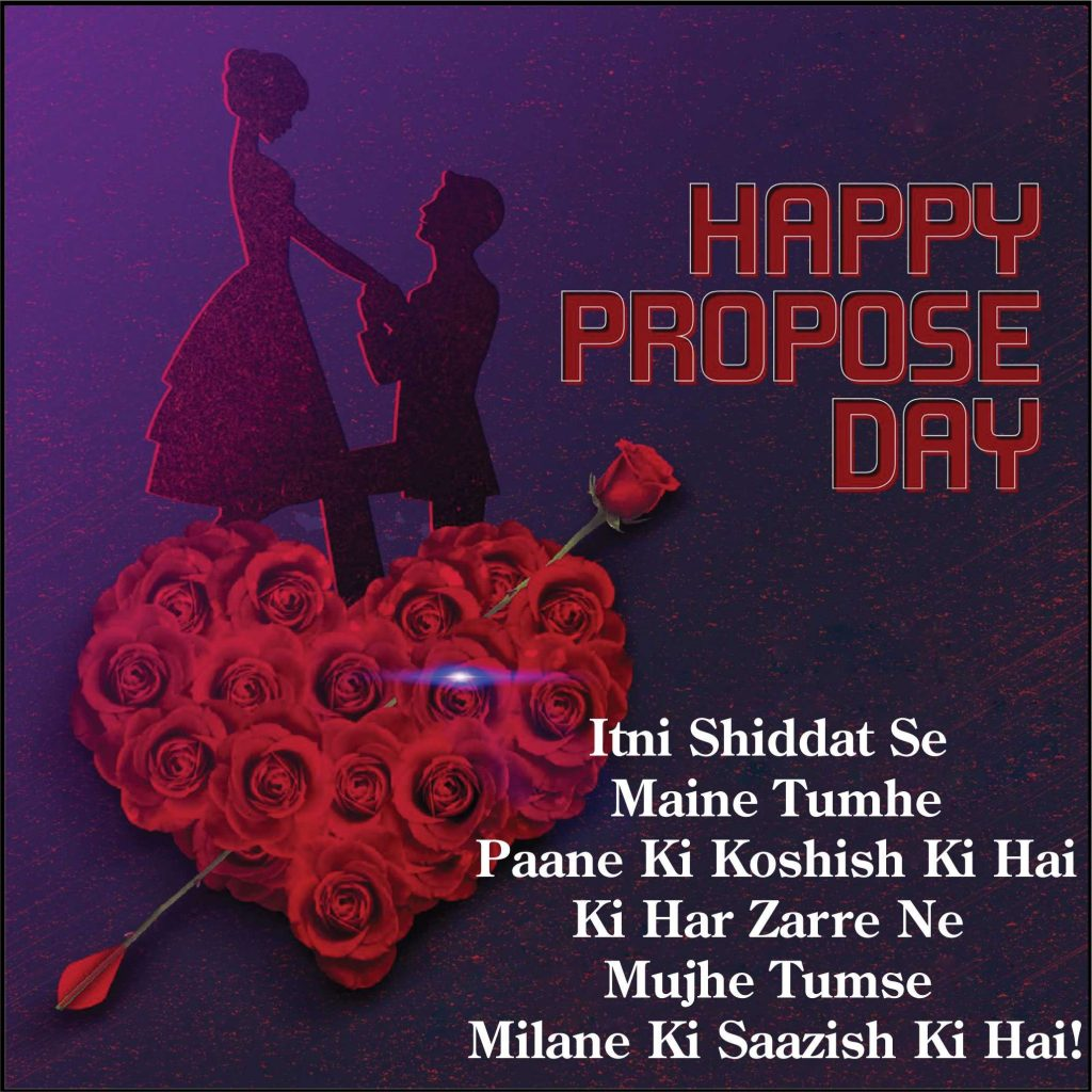 Propose Day Shayari