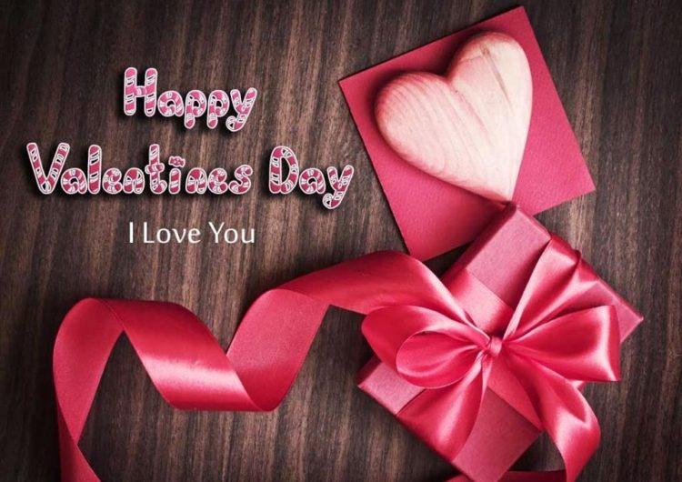 Valentines day i love image