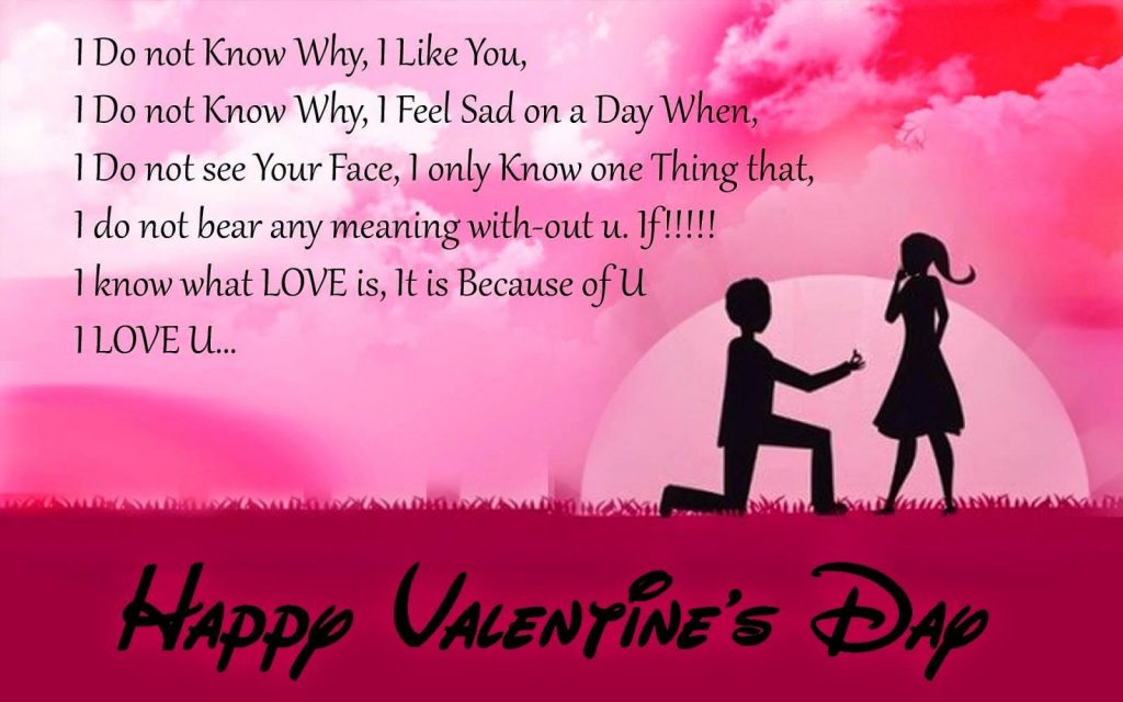Cute Valentines Day Quotes Images For Girlfriend - Happy ...